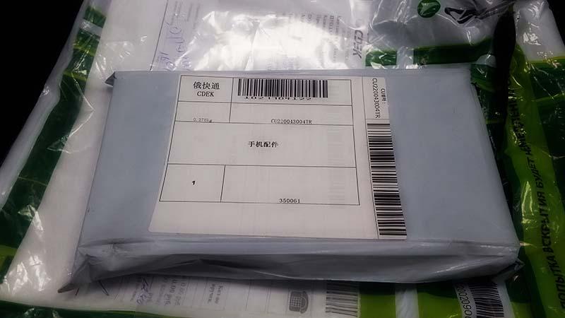 Упаковка в Китае для СДЭК